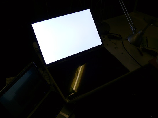 Backlight without LCD