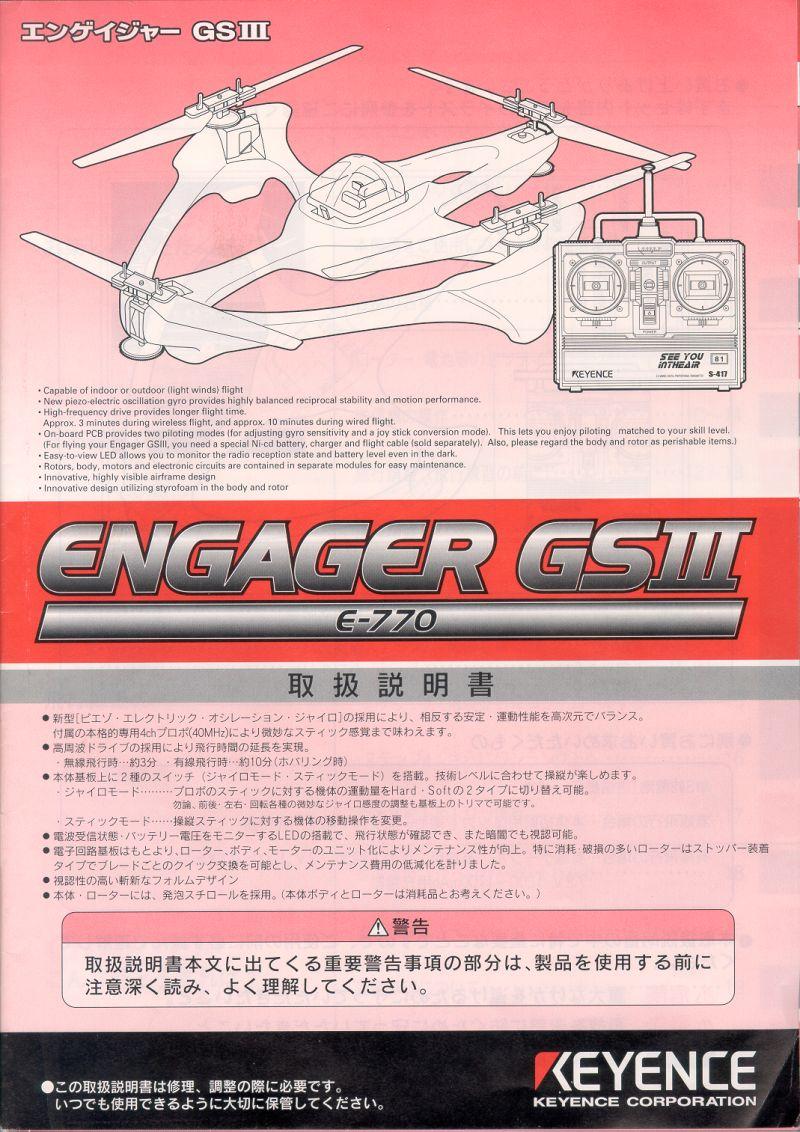 Keyence Engager Manual Wiring Diagram Jap 01